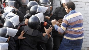 Ägypten Polizei