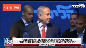 Netanjahu vom Rednerpult geholt