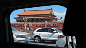 Wie Banken um Chinas Milliardäre buhlen