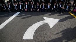 """Ultraorthodoxe Juden rufen """"Tag des Zorns"""" aus"""