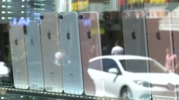 Erdogan will Zölle mit iPhone-Boykott kontern