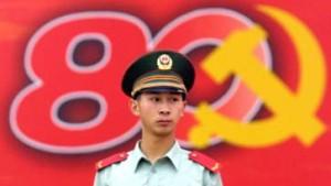 Kommunistische Partei öffnet sich auch Unternehmern
