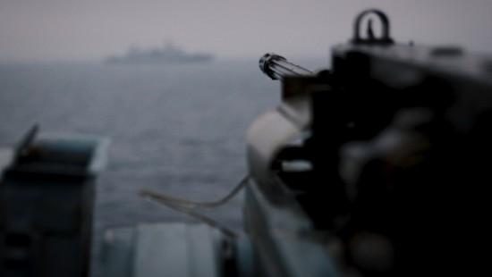 Brennpunkt Schwarzes Meer