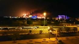 Wer steckt hinter den Angriffen auf die Ölraffinerie?