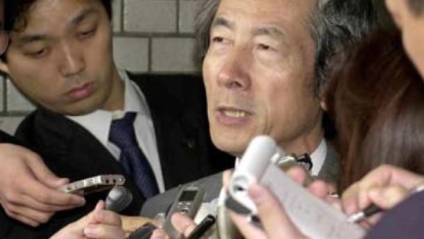 Japans neuer Regierungschef heißt Koizumi