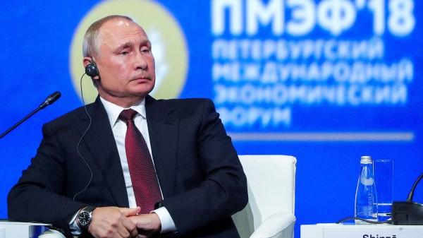 Einiges Russland: News der FAZ zur Partei