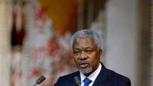 """Kofi Annan: """"Menschlichkeit unteilbar"""""""