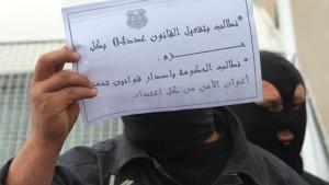 Ausnahmezustand in Tunesien um drei Monate verlängert