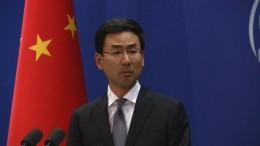 China weist Trumps Strafzoll-Drohungen zurück