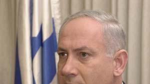 Netanjahu schließt Kandidatur vorläufig aus