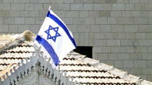 Palästinenser protestieren gegen Schließung des Orient-Hauses