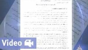 Das angebliche Fax bin Ladins im Wortlaut