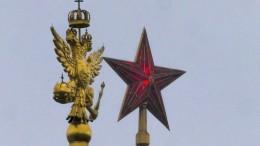 Russland begrüßt amerikanische Bereitschaft zu Gesprächen