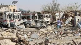 Taliban attackieren Krankenhaus