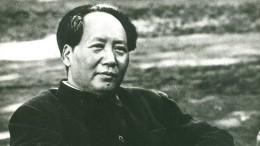 Warum Mao vom Mond träumte