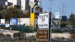 Israelische Parteien kritisieren UN