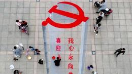 """Xi Jinpings """"chinesischer Weg"""" ist keine Alternative zum Westen"""