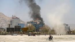 Wieder Raketenangriffe in Kabul