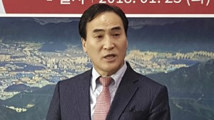 Südkoreaner wird neuer Chef von Interpol