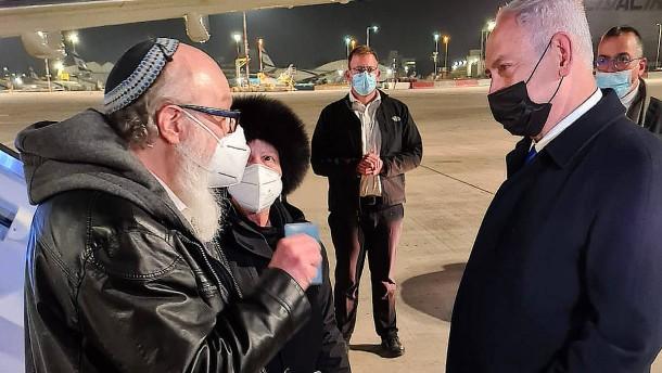 Verurteilter Spion Pollard in Israel angekommen
