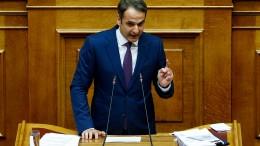 Misstrauensantrag gegen Tsipras