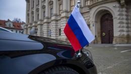 Führt die Spur nach Russland?