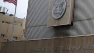 Die amerikanische Botschaft in Tel Aviv (Archivbild)