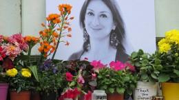 Kommission untersucht Mord an Journalistin Daphne Caruana Galizia