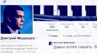 """""""Was ich schon immer sagen wollte, Wowa"""": Der geknackte Twitter-Account von Dmitiri Medwedew"""