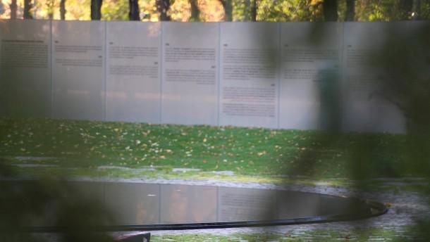 Denkmal fuer die im Nationalsozialismus ermordeten Sinti und Roma