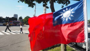 Taiwans Jagd nach den Kuomintang-Milliarden