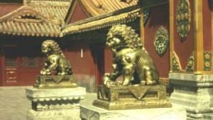 Studienreise nach China