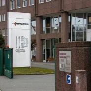 Auf der Kippe: Fabrik von Günther & Co., Teil der Walter-Gruppe, in Frankfurt-Rödelheim