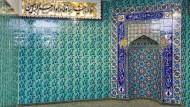 Orientalische Anmutung: Raum für Muslime im Transit von Terminal 2
