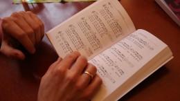 Gesangbuch EGplus