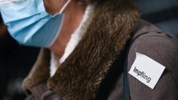 Mehr als 100.000 Impfdosen mittlerweile verabreicht