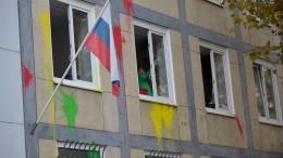 Farbanschlag auf russisches Konsulat