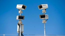 Innenminister setzt auf verstärkte Videokontrolle