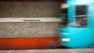 Im Untergrund: Bauarbeiten behindern am Wochenende den Betrieb der Frankfurter U-Bahn-Linien 4 und 5.