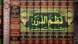 Zentrum für Islamische Studien eröffnet
