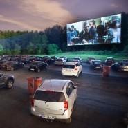 Vorfahrt für Cineasten: Das Autokino Gravenbruch ist das älteste in Deutschland.