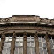 Dicht: Auch das Stadttheater in Gießen bleibt bis Ende Januar geschlossen, genauso wie das Landestheater in Marburg und die drei Staatstheater