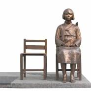 Friedenskunst: Die Skulptur soll an die Verbrechen der japanischen Armee erinnern.