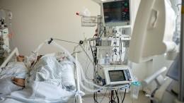 Sterben dürfen im Corona-Hospiz