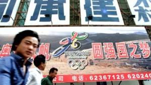Festgenommene Tibet-Demonstranten vor IOC-Session wieder frei