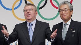 Tokio 2020 am Pranger: Gekaufte Spiele?