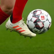 In der Bundesliga rollt der Ball erst Mitte September wieder.