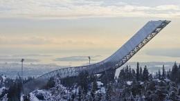 Absagen im Wintersport