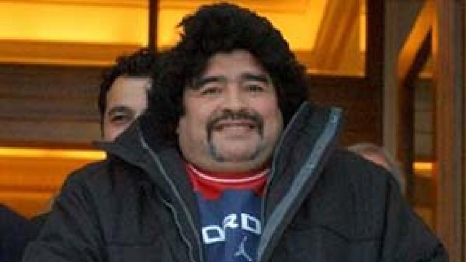 Maradona Heute