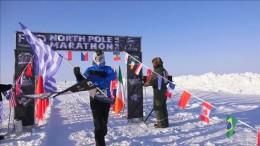 Marathon am Nordpol